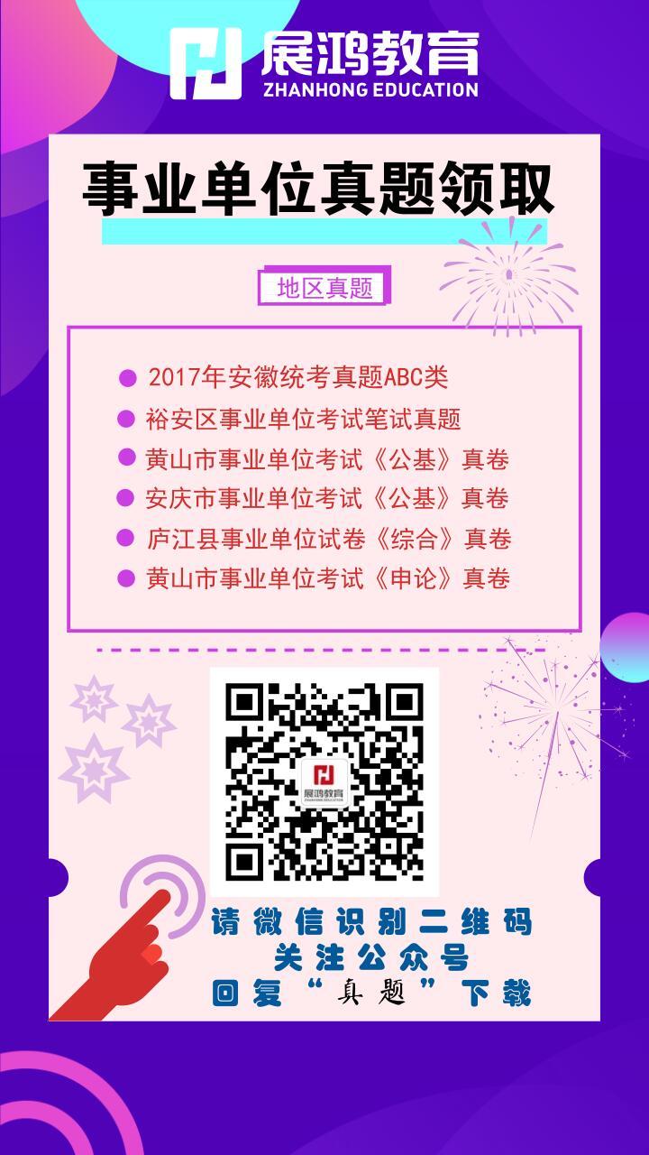 QQ图片20181030142344.jpg