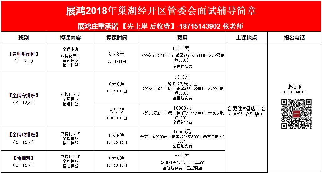 QQ图片20181102181332.png