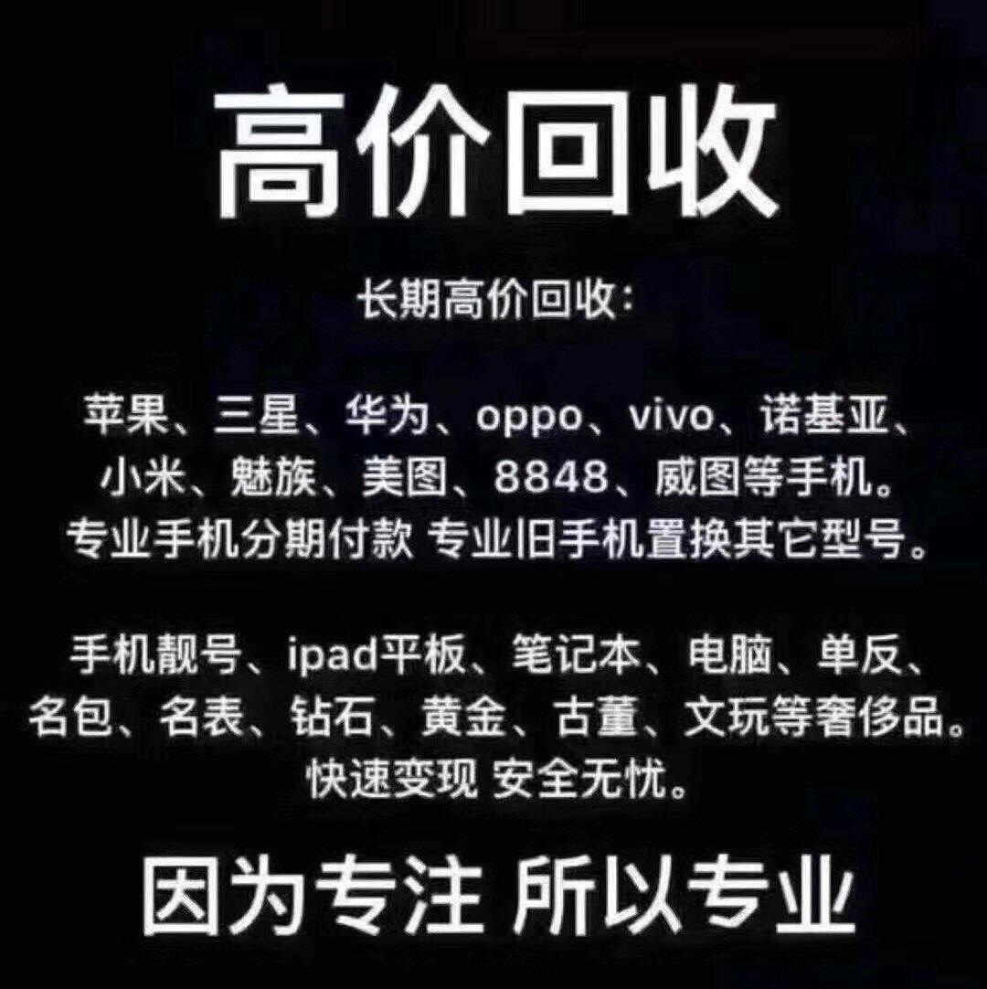 201811064163561541483661818102.jpg