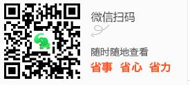 杭州西湖、水乡乌镇、西溪湿地、夜游西塘2日游.png