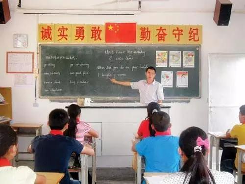 重磅!我市投入40亿元改造这些学校!