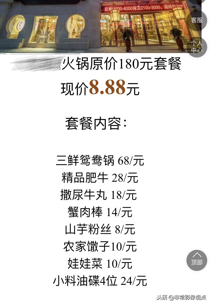 c1cd28d98bf845c7b6885d5166c841f2.png
