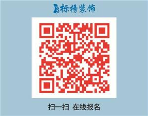 微信图片_20181211142711.jpg