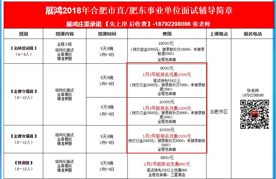 QQ图片20181229152535.png