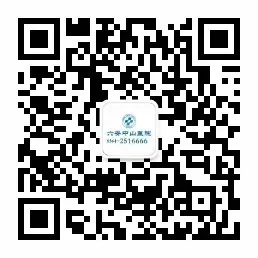 QQ图片20190102153116.png