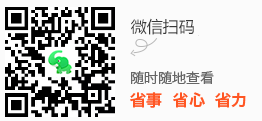 开封-少林寺-龙门石窟-云台山5日游.png
