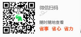 五星0购B版——海南海口双飞五日游.png