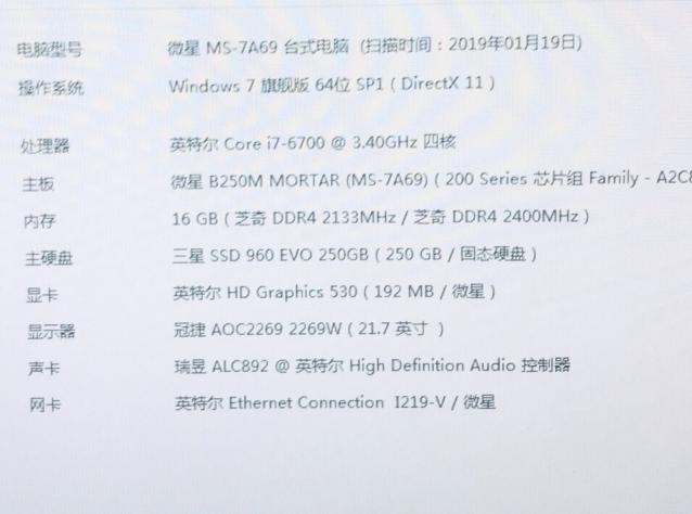 i7 6700-2.png