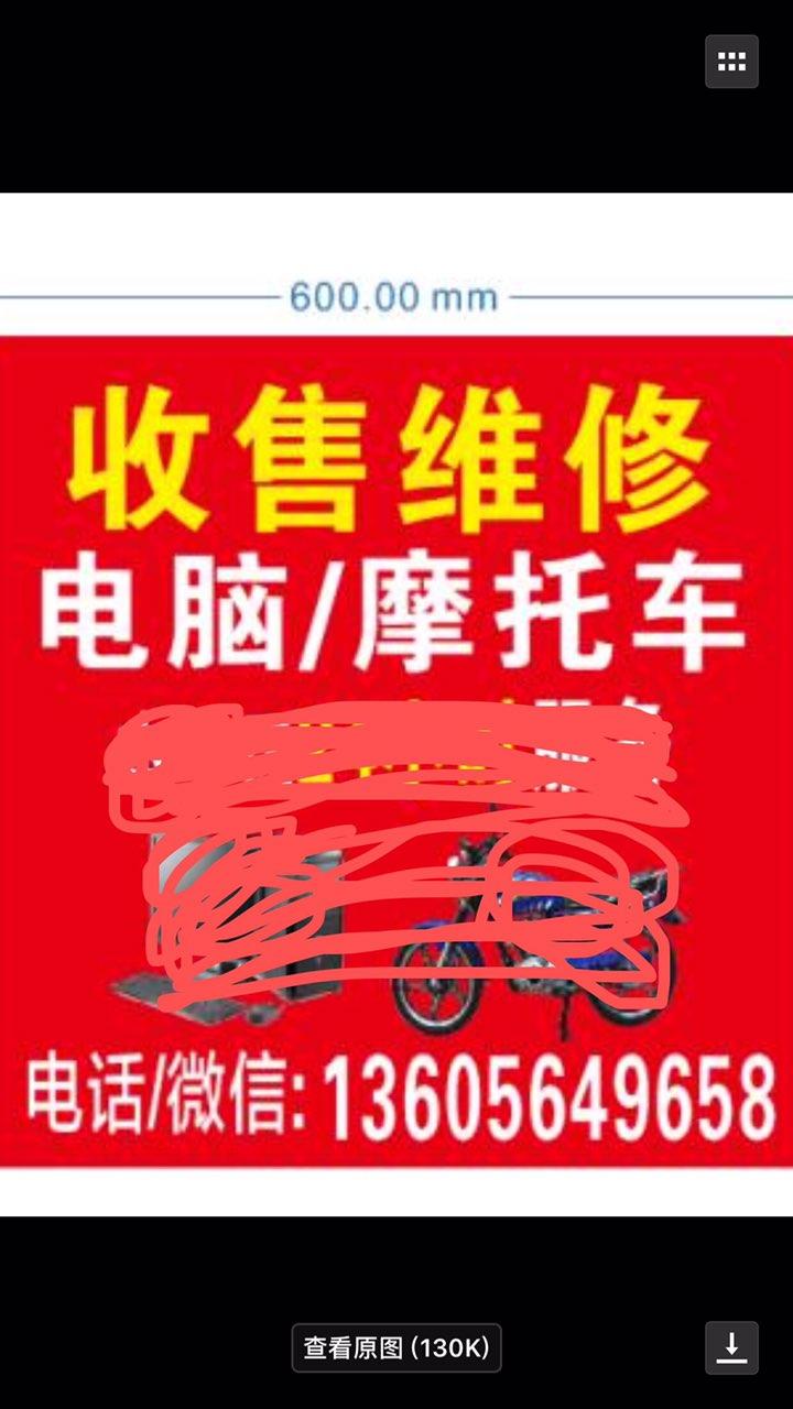 201902052283741549349380793436.jpg