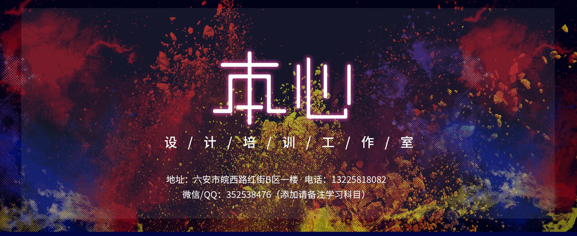 19年宣传图_05.jpg