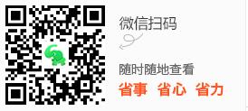 许村、蜀源灵山、船游新安江、黎阳in街2日.png