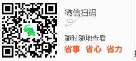苏州园林、寒山寺、甪直水乡、周庄古镇2日.png