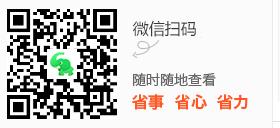 上庐山山顶、游庐山全景、烟雨南山、九龙湖水上公园纯玩2日.png