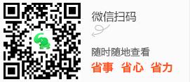 杭州西湖、千岛湖、水乡南浔、宋城、河坊街3日.png