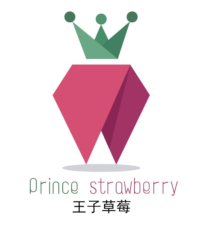王子草莓.PNG