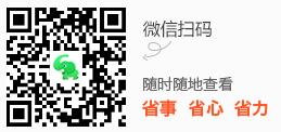 360°玩转连云港、花果山、梅园赏花盛典2日游.png