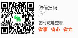 牯牛降观音堂、怪潭漂流、天池胜境、天下第一村杏花村2日游.png