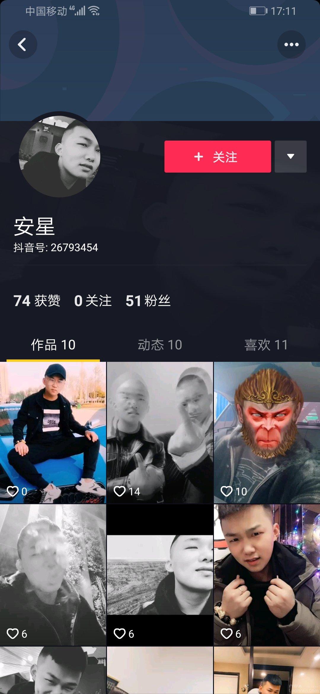 Screenshot_20190411_171131_com.ss.android.ugc.awe.jpg