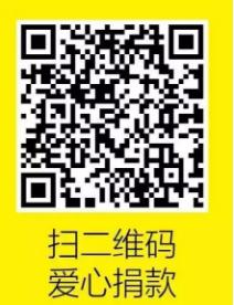 QQ截图20190501220817.png