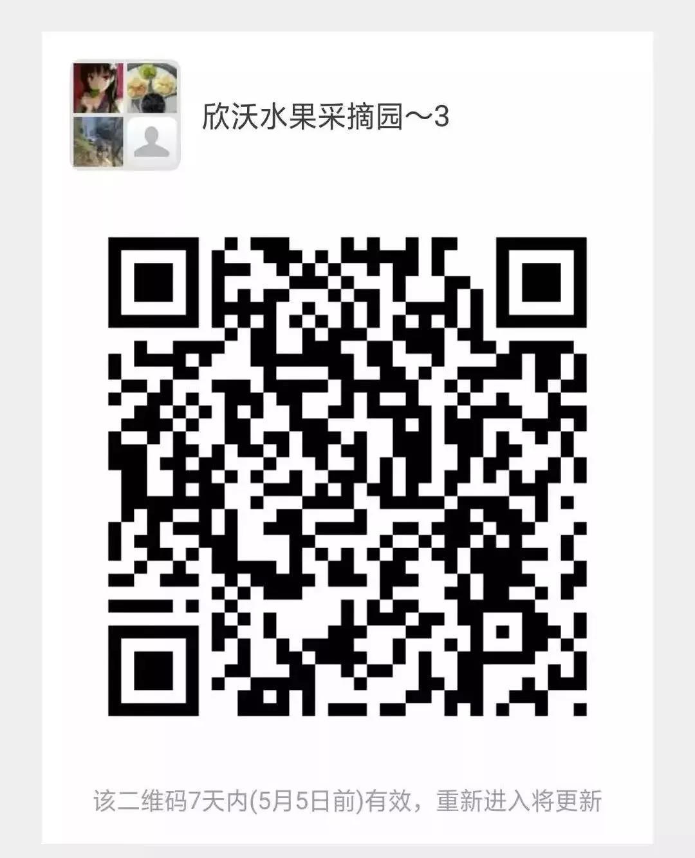微信图片_20190506142441.jpg