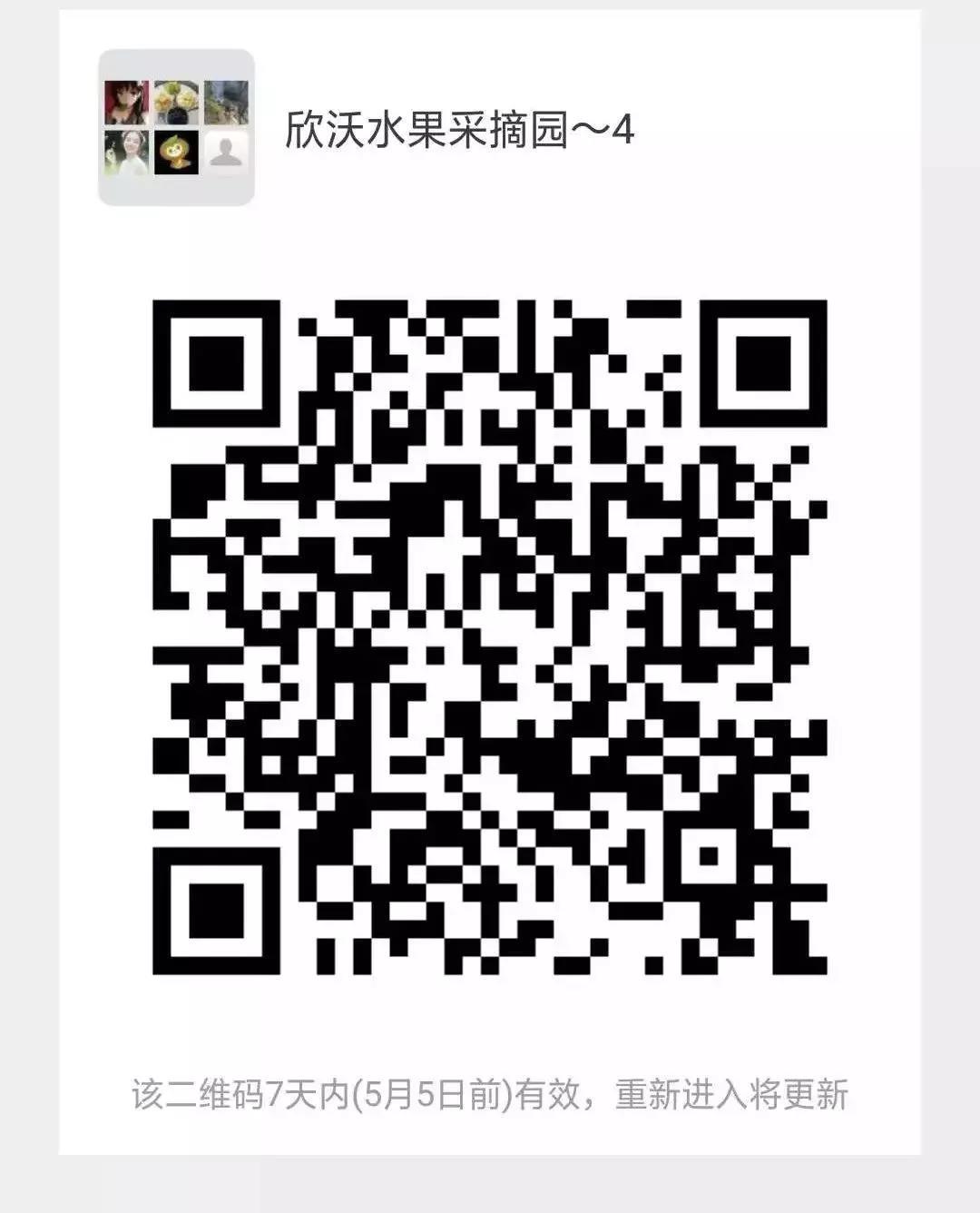 微信图片_20190506142445.jpg