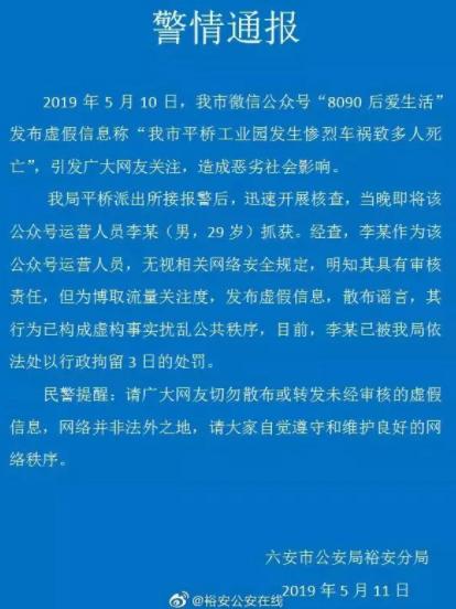 QQ截图20190512082529.png