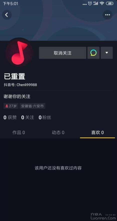 QQ截图20190615103432.jpg