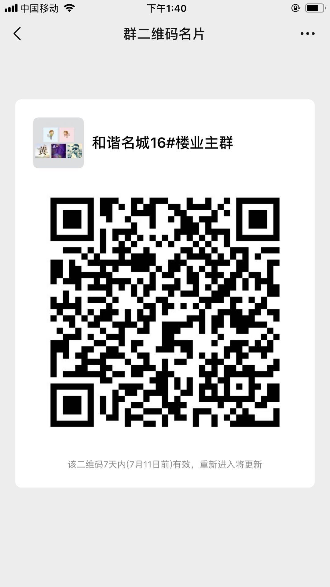 fba447b356f8abd4659fb0f5b8a07b1.jpg