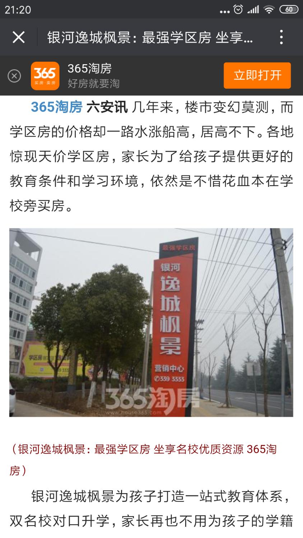 Screenshot_2019-07-07-21-20-45-917_com.tencent.mm.png