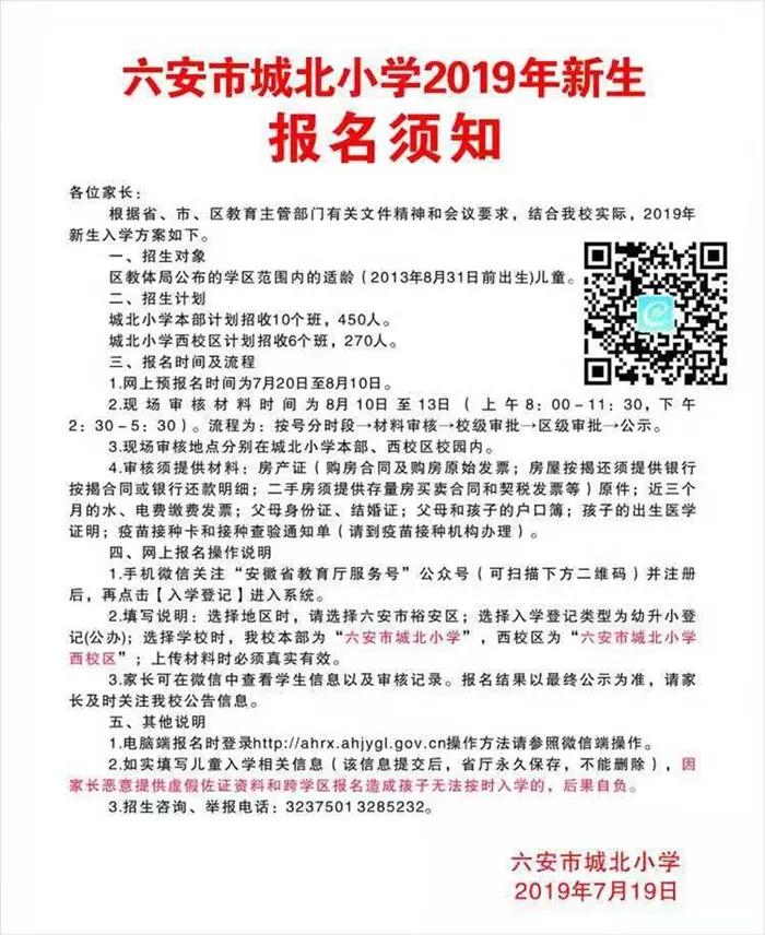 QQ图片20190721173244.png