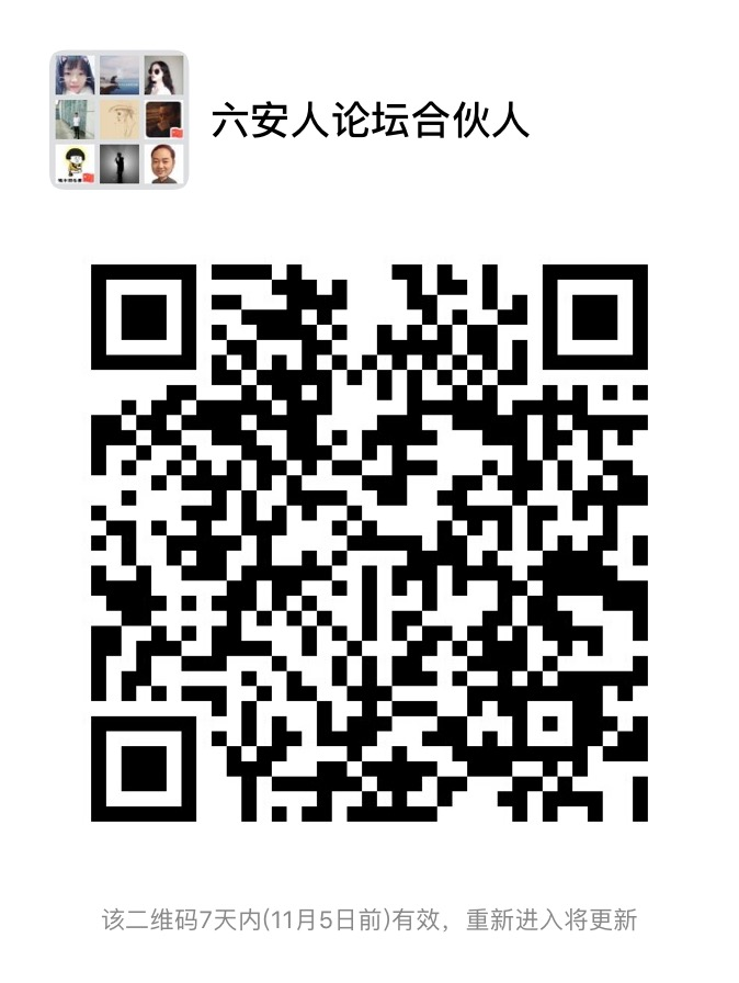 微信图片_20191029111645.jpg