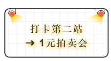 微信截图_20191105104223.png