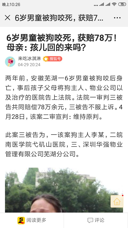 Screenshot_2019-11-11-22-26-47-116_com.tencent.mm.png
