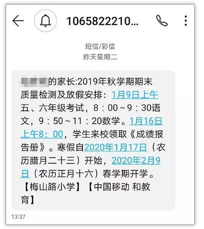 QQ截图20200109083320.jpg