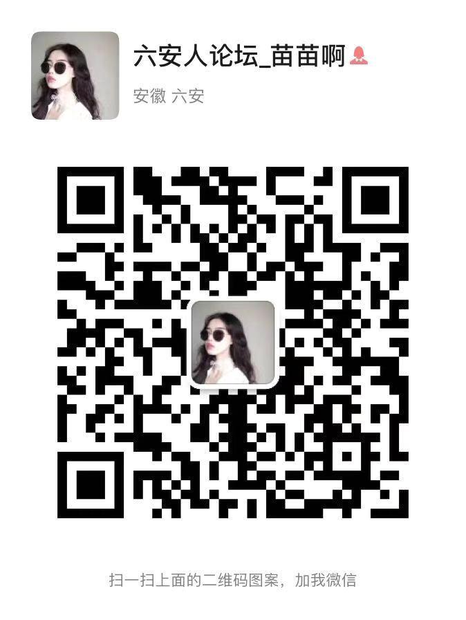 微信图片_20200117101211.jpg