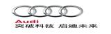 六安奥通汽车销售服务有限公司