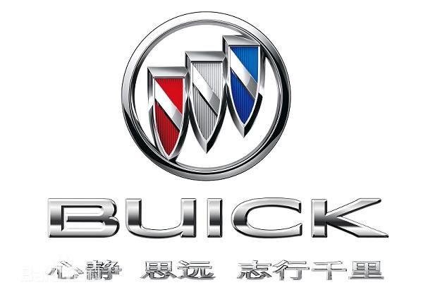 六安惠风汽车服务有限公司